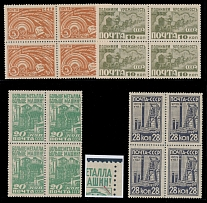 1929-30, Industrialization, 5k-28k, complete set of four, blocks of four, all