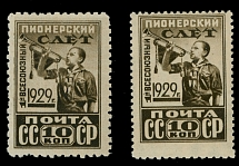 Soviet Union, 1929, Pioneers' Assembly, 10k, 2 stamps, perf L10 or 12½x12x10½x12