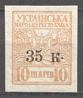 1919 Mariupol Ukraine (Dot in Middle of `K`, MNH)