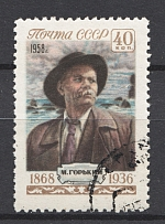 1958 USSR Anniversary of Birth of Gorky Sc. 2048, Zv. 2053A (Perf 12.5, CV $35, Full Set, Canceled)