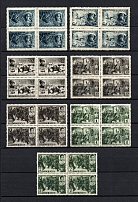 1942 Heroes of the USSR, Soviet Union USSR (Blocks of Four, Full Set, MNH)