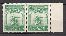 1920 Persian Post Civil War Pair 3 ШАЙ (Perforated, MNH/MH)