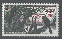 Thematic Birds: Gabon 1960 Olympic Games ovpt sg165 um