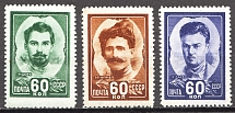 1948 USSR 30th of the Soviet Army (Full Set, MNH)