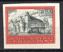 1944 General Government, Germany (Imperforated, Full Set, CV $30, MNH)