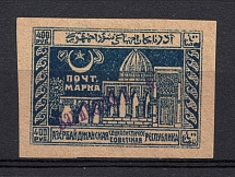 1922 400r `Бакинской П. К.` General Post Office of Baku Azerbaijan Local (Signed, MNH)