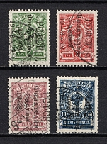 1922 Philately to Children, RSFSR (Canceled)