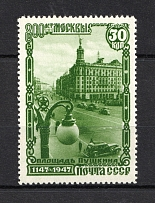 1947 800th Anniversary of the Founding of Moscow (White Spot under Cars Wheel, Print Error, CV $40, MNH)