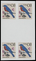 1991, Bluebird, imperforated proof of 3c multicolored, right margin horizontal gutter block of four, full OG, NH