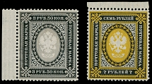 Imperial Russia, 1884, 3.50r black and gray, 7r black and yellow, cplt set