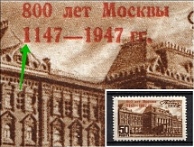 1947 50k 800th Anniversary of the Founding of Moscow, Soviet Union USSR (THICK `1` in `1147`, Print Error, MNH)