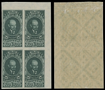 Soviet Union LENIN 1R-3R ISSUE (WATERMARK BORDERS AND ROSETTES): 1926, proof 3r