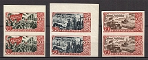 1947 USSR 30th Anniversary of the October Revolution Pairs (Imperf, MNH)