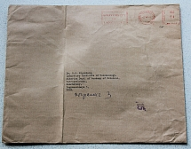 USA Cover Soviet Postal Inspection for Incoming Foreign Publications