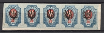 Ekaterinoslav Type 1 - 20 Kop, Ukraine Tridents (5-x Handstamp Strip, Signed)