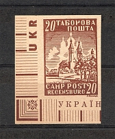 1947 Regensburg Ukraine Camp DP in Germany `20` (Imperf, Only 500 Issued, MNH)