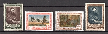 1948 USSR 50th Anniversary of the Death of Shishkin (Full Set, MNH)