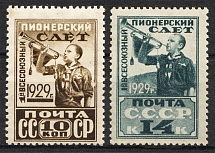 1929 USSR The First All-Union Pioneer Meeting (Full Set)