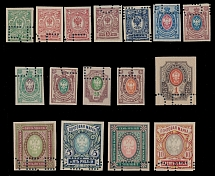 Russian Empire, 1917, 2k-10r, imperf. set of 16 (less 1k and 20k), perfin