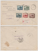 1926 USSR. International registered mail (envelope). Leningrad - Shanghai. frank