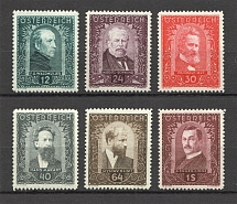 1932 Austria (CV $340, Full Set, MNH)