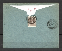 1914 Letter with Mute Cancellation of Starodub, Branded Cover of Nobel Partnership