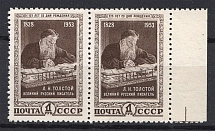 1953 125th Anniversary of the Birth of Tolstoi Pair (Full Set, MNH)