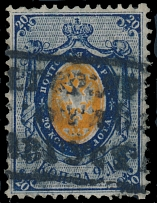 Russian Empire, 1858, 20k blue and orange, perf. 14½x15, thick paper, wmk