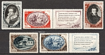 1949 USSR 150th Anniversary of the Birth of Pushkin (Full Set, MNH/MH)