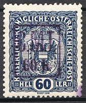 1919 Romanian Occupation of Ukraine Kolomyia CMT 60 h on 60 H (Violet Ovp)