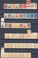 1924-25 USSR. Gold standard. Soloviev 149 - 167. Incomplete series. Color