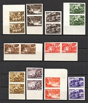 1947 USSR The Reconstruction Pairs (MNH)