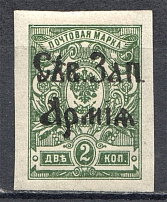 1919 North-West Army Civil War 2 Kop (CV $80)