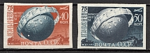 1949 USSR 75th Anniversary of UP (Imperf, Full Set, MVLH/MNH)
