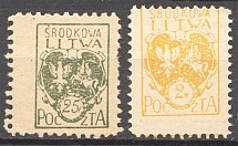 1921 Central Lithuania Shifted Perforation