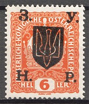 1918 Kolomyia West Ukrainian People's Republic 6 H (Shifted Overprint)