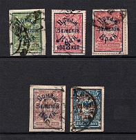 1922 Priamur Rural Province Overprint on Eastern Republic Stamps, Russia Civil War (Signed, CV $170, Canceled)