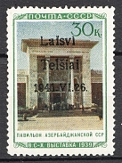 Germany Lithuania Telsiai 30 Kop (Authenticity unknown, Type II, CV $650, MNH)