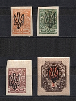 Odessa Type 4, Ukraine Tridents (Imperforated, Signed, CV $30)