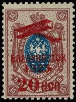 Far Eastern Republic 1923, red Airplane surcharge 20k on perf 15k, VLH