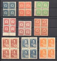 1919-20 Russia Georgia Civil War Blocks of Four (Perforated, Full Set, MNH)