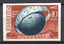 1949 40k 75th Anniversary of UPU, Soviet Union USSR (`O` Under the Planet, Print Error, MNH)