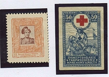 World War I. 2 non-postage stamps. The non-postage stamp