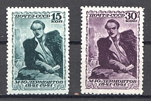 1941 Lermontov (Full Set, MNH)