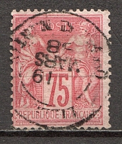 1876-81 France Type II 75 C (CV $110, Canceled)