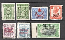 World Stamps Double Overprints Group