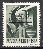1945 Roznava Slovakia Ukraine CSP Local Overprint 1 Filler (MNH)