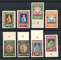 1933 Lithuania (Imperforated, Full Set, Control Numbers, CV $40, MNH)