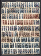 USSR Postage Due Trading Tax Stamps Collection Dealer Stock (Varieties and Types)