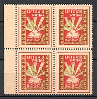 Lithuania Baltic Dispaced Persons Camp Meerbeck Block of Four `50` (Perf, MNH)